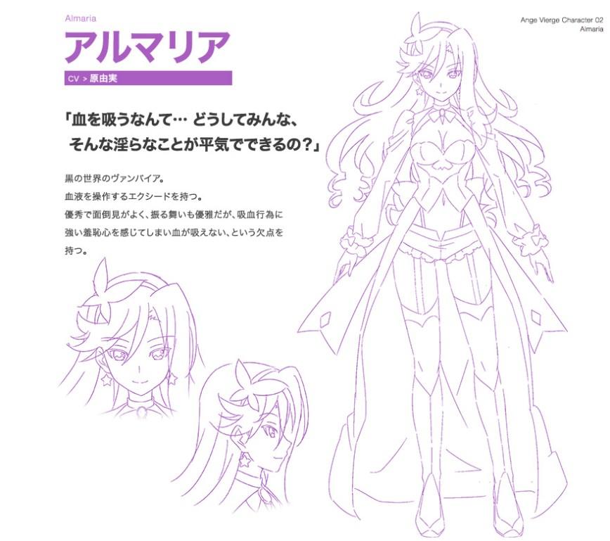 Ange-Vierge-Anime-Character-Designs-Alamaria
