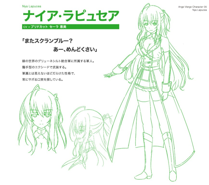 Ange-Vierge-Anime-Character-Designs-Nya-Lapucea