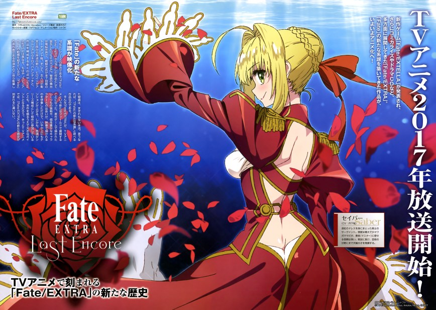Fate-EXTRA-Last-Encore-Anime-Magazine-Visual