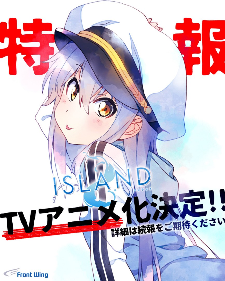 Island-TV-Anime-Announcement