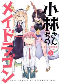 Kobayashi-san-Chi-no-Maid-Dragon-Manga-Vol-3-Cover