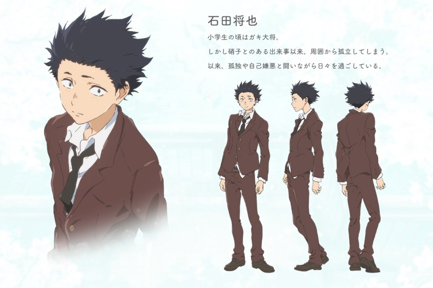 Image Result For A Silent Voice Movie Trailer