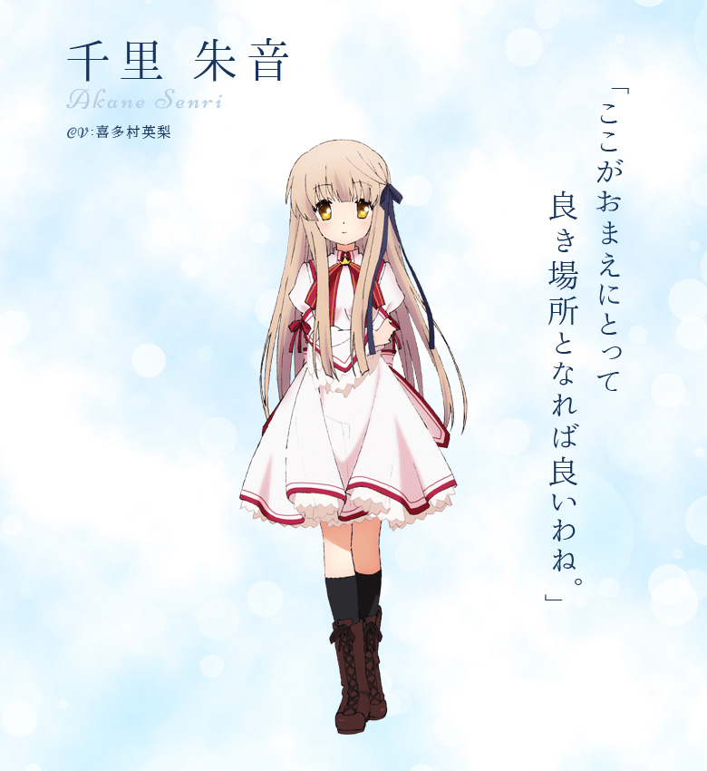 Rewrite Anime Debuts July 2nd With 1 Hour Episode + New