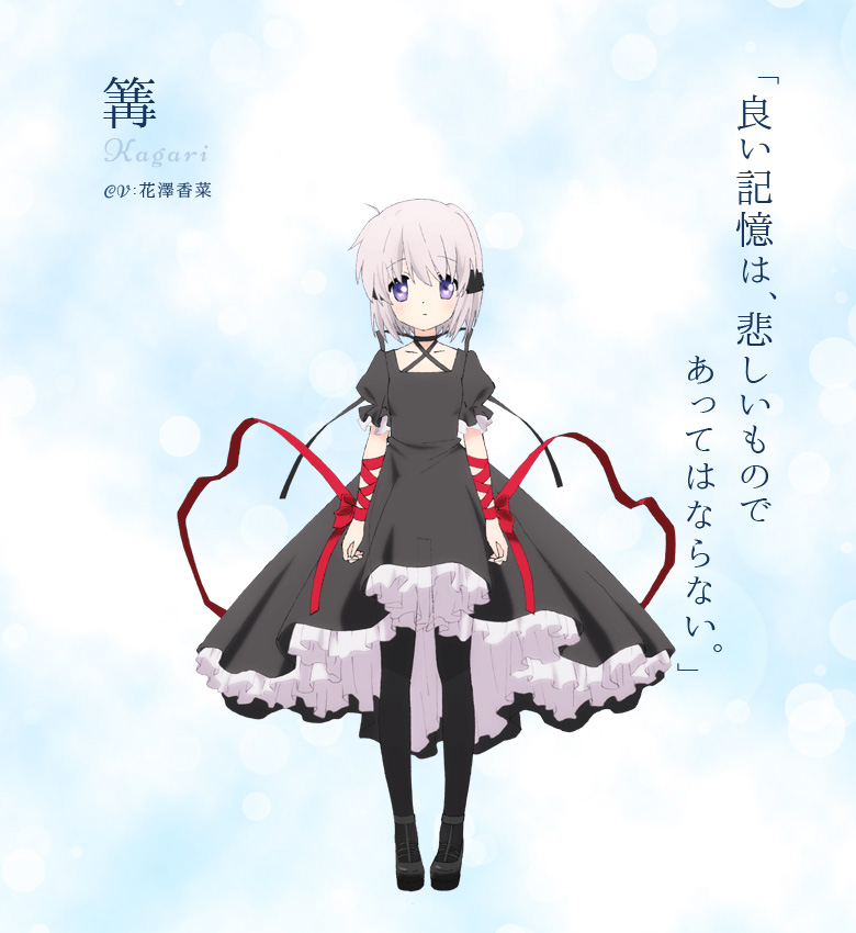 Rewrite-Anime-Character-Designs-Kagari
