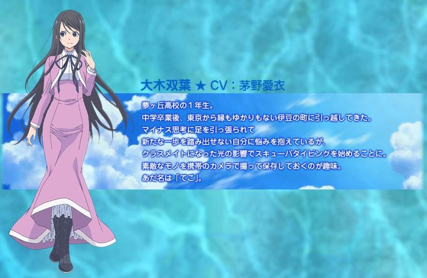 Amanchu-Anime-Character-Designs-Futaba-Ooki