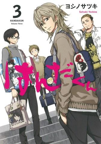Handa-kun-Manga-Vol-3-Cover
