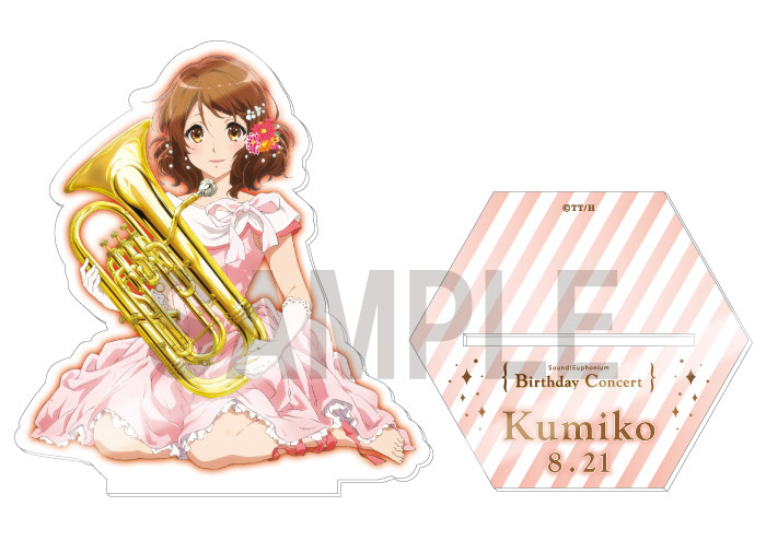 Hibike!-Euphonium-Birthday-Concert-Kumiko-Acrylic-Stand