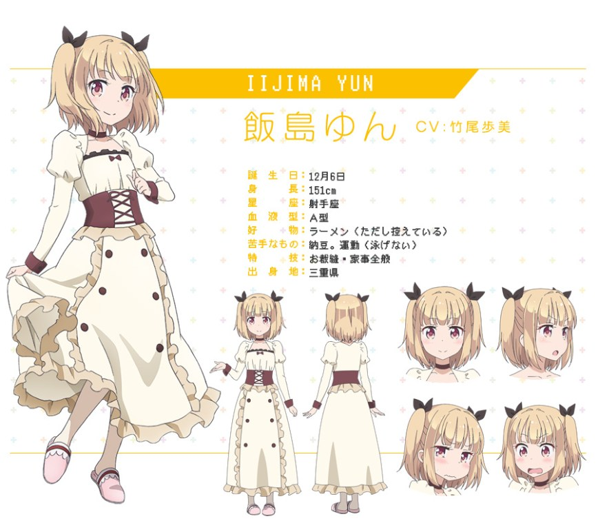 New-Game!-TV-Anime-Character-Designs-Yun-Iijima