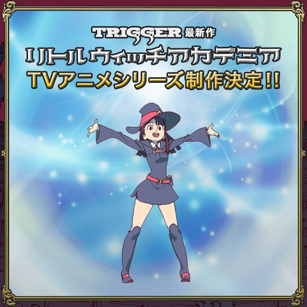 Little-Witch-Academia-TV-Anime-Announcement
