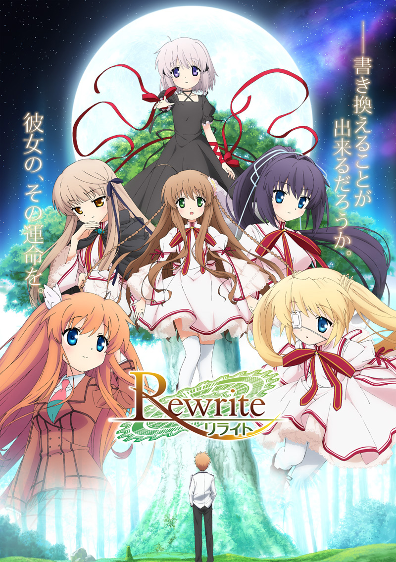 Rewrite-Anime-Visual-03