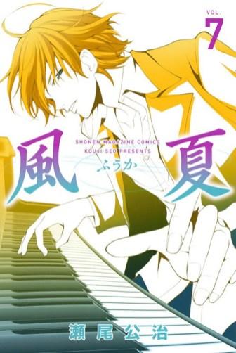 Fuuka-Manga-Vol-7-Cover