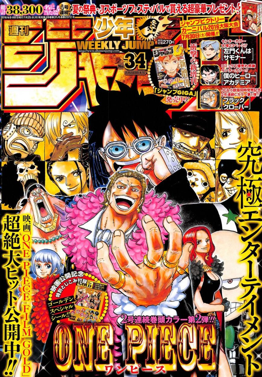 Weekly-Shonen-Jump-2016-Issue-34-Cover