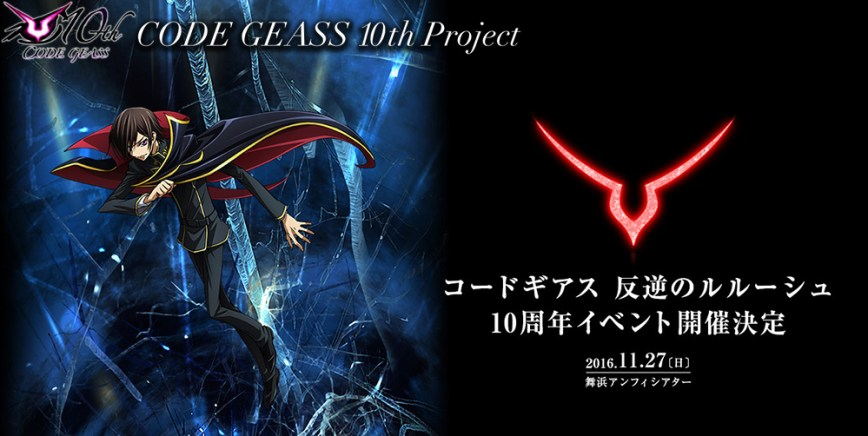Code-Geass-10th-Anniversary-Project-Visual