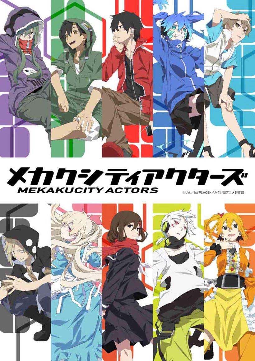Mekakucity-Actors-Anime-Visual