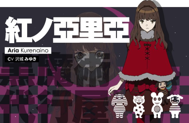 Occultic;Nine-Anime-Character-Designs-Aria-Kurenaino-01