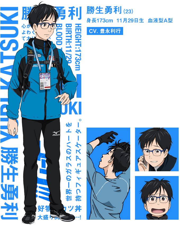Yuri!!!-On-Ice-Character-Designs-Yuuri Katsuki