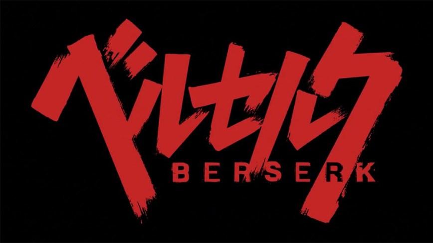 2016-berserk-anime-logo