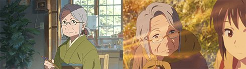 Kimi-no-Na-wa.-Character-Still-Mitsuha-Grandmother