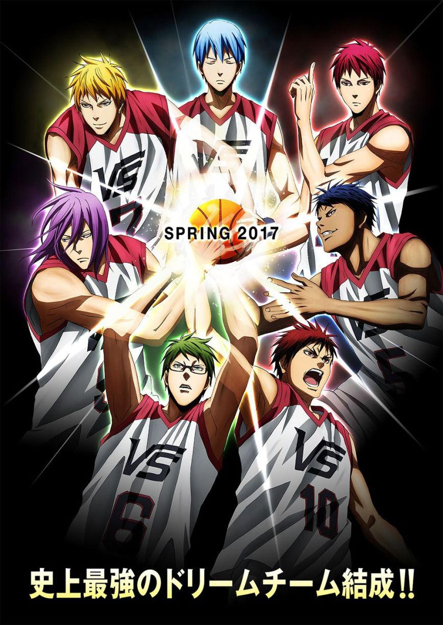 Kurokos-Basketball-Last-Game-Visual