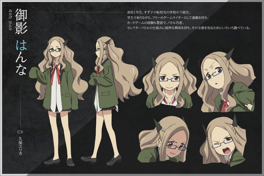 lostorage-incited-wixoss-character-designs-honna-mikage