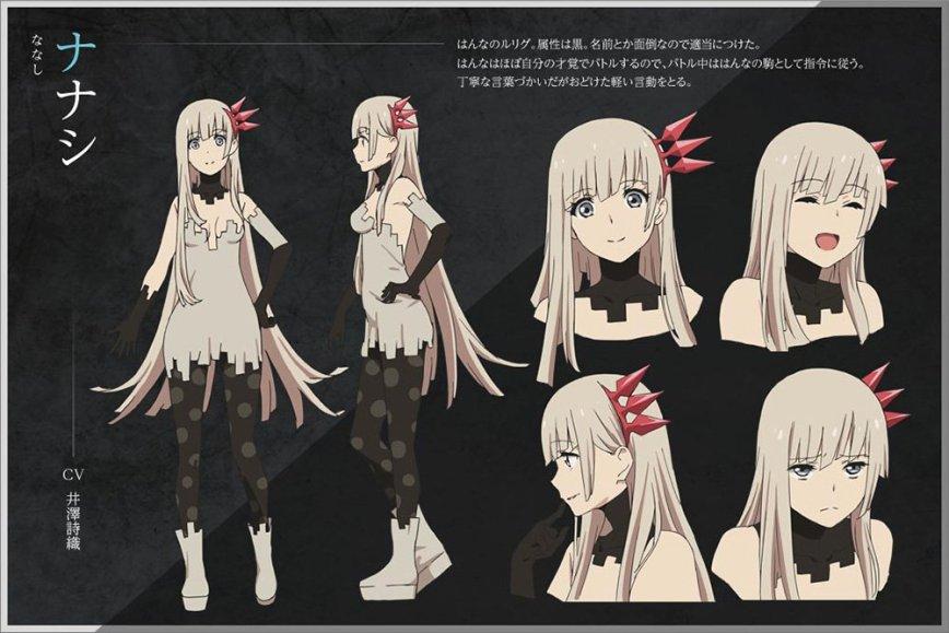 lostorage-incited-wixoss-character-designs-nanashi