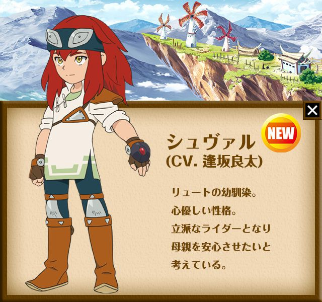 monster-hunter-stories-ride-on-character-designs-cheval