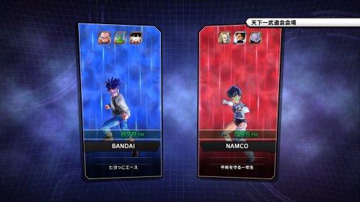 dragon-ball-xenoverse-2-hub-screenshots-06
