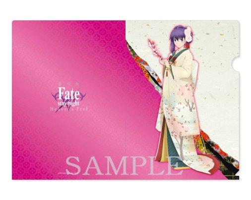 fate-stay-night-heavens-feel-sakura-matou-kimono-clear-file-alt