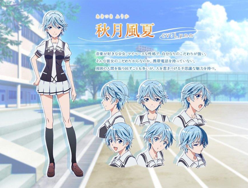fuuka-tv-anime-character-designs-fuuka-akitsuki
