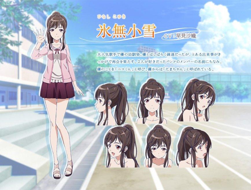 fuuka-tv-anime-character-designs-koyuki-hinashi
