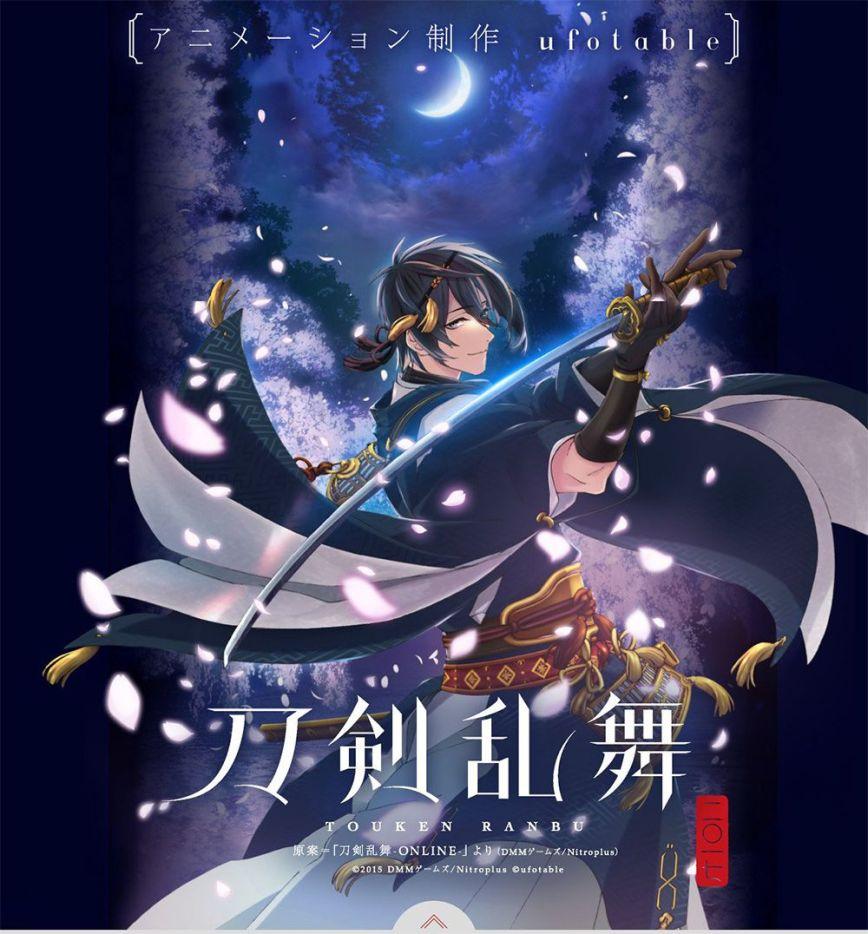 touken-ranbu-anime-announcement-image