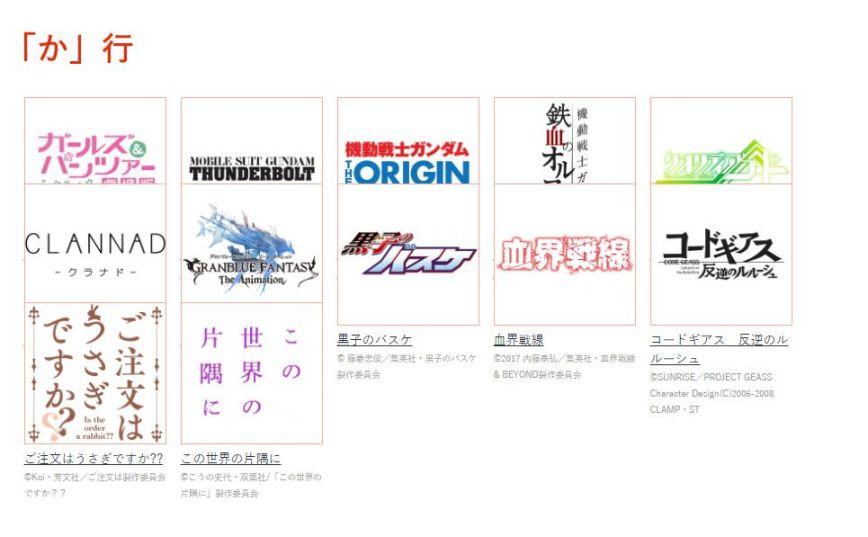 AnimeJapan-2017-Event-Schedule