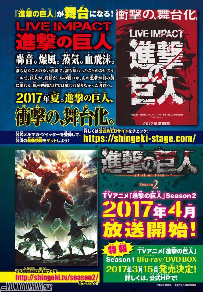 attack-on-titan-season-2-april-debut