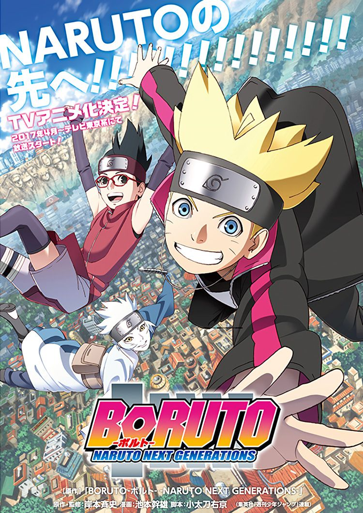 Boruto-Naruto-Next-Generations-Visual