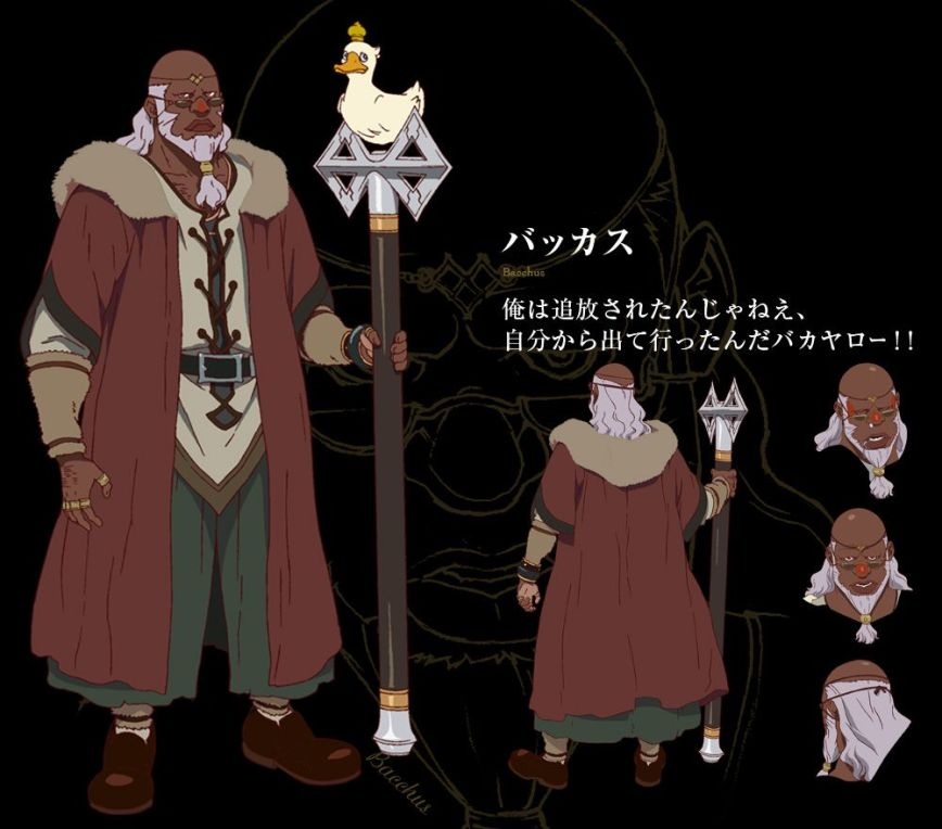 Shingeki-no-Bahamut-Virgin-Soul-Character-Designs-Bacchus