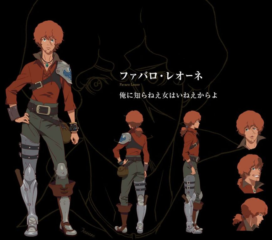 Shingeki-no-Bahamut-Virgin-Soul-Character-Designs-Favaro-Leone