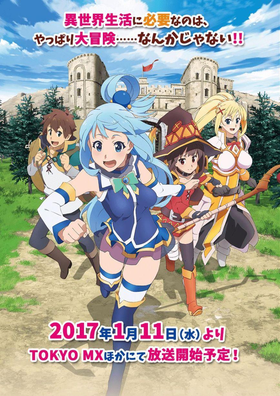 kono-subarashii-sekai-ni-shukufuku-wo-season-2-visual-02