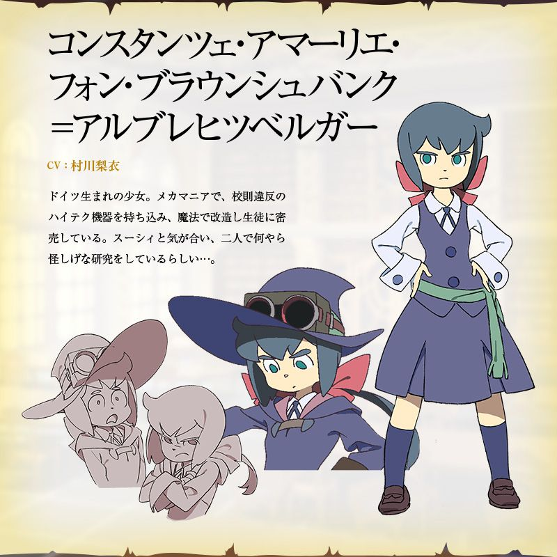 little-witch-academia-tv-anime-character-design-constanze-von-braunschbank-albrechtsberger
