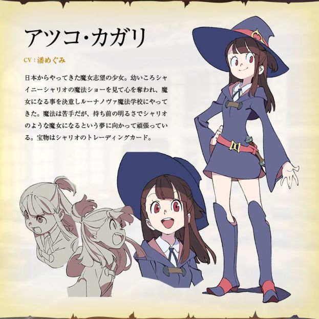 little-witch-academia-tv-anime-character-design-atsuko-kagari