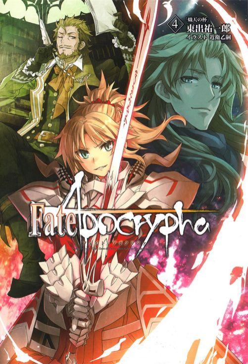Fate-Apocrypha-Vol-4-Cover