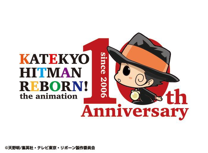 Katekyo-Hitman-Reborn!-10th-Anniversary