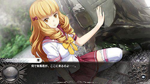 Konoyo-no-Hate-de-Koi-o-Utau-Shoujo-YU-NO-Screenshot-2