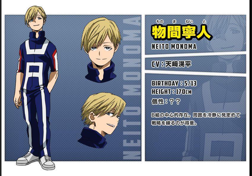 Boku-no-Hero-Academia-Season-2-Character-Designs-Neito-Monoma