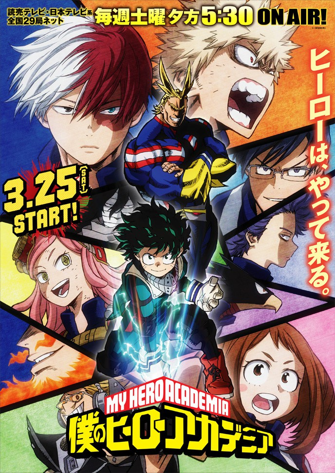 Boku-no-Hero-Academia-Season-2-Visual-03