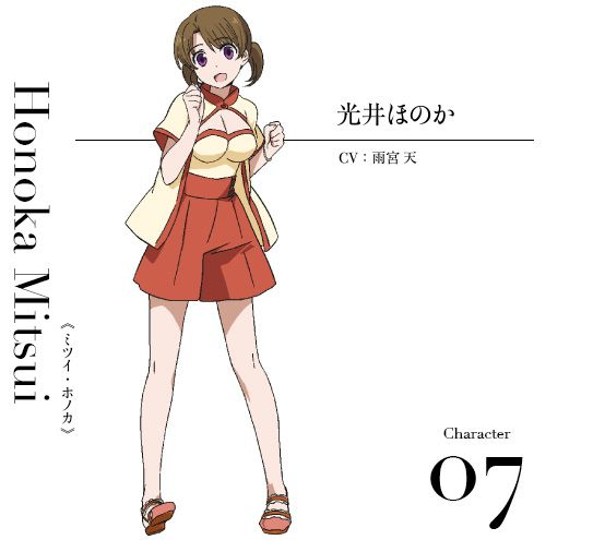 Mahouka-Koukou-no-Rettousei-Hoshi-wo-Yobu-Shoujo-Character-Design-Honoka-Mitsui