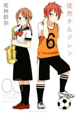 Tsurezure-Children-Manga-Vol-3-Cover