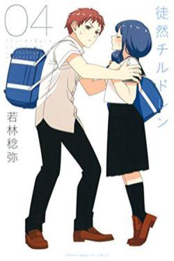 Tsurezure-Children-Manga-Vol-4-Cover