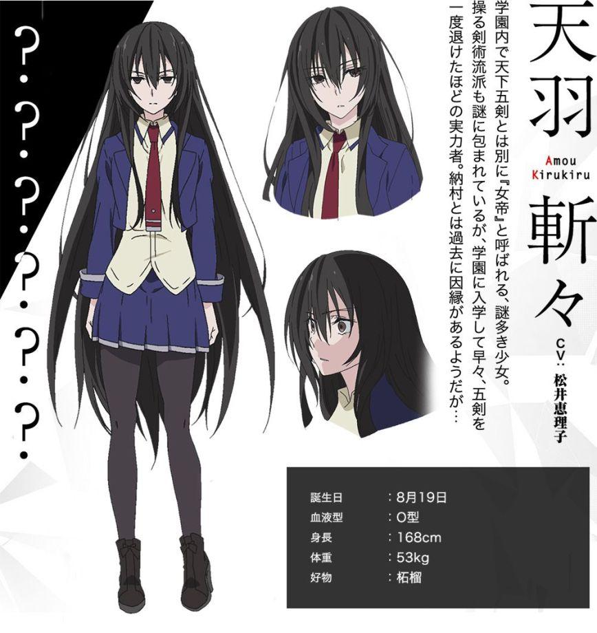 Busou-Shoujo-Machiavellianism-Anime-Character-Designs-Kirukiru-Amou