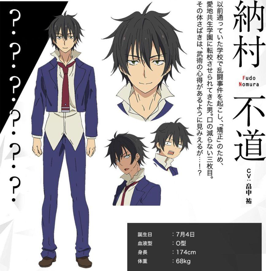 Busou-Shoujo-Machiavellianism-Anime-Character-Designs-Nomura-Fudou