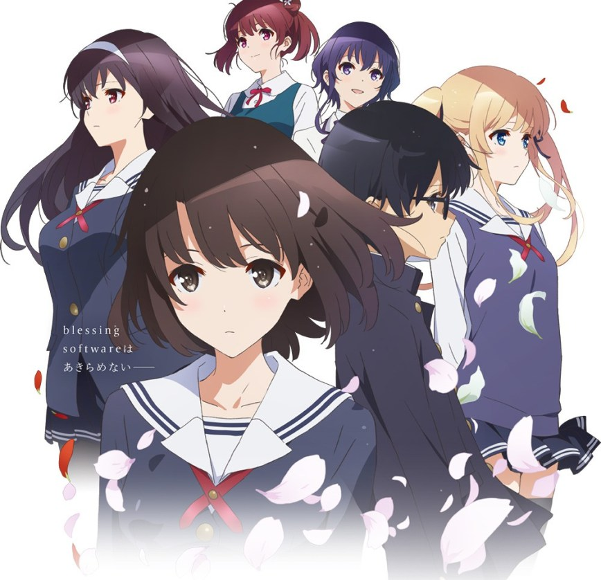 Saenai Heroine No Sodatekata Season 2 Episode 0 Airs On